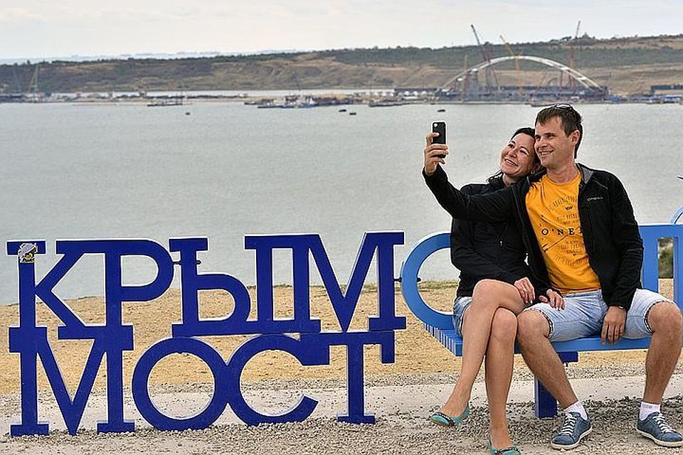 ВСША раскрыли план уничтожения Крымского моста