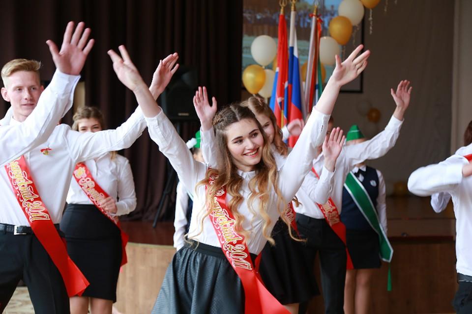 Последние звонки для школьников вХабаровском крае начнутся 21мая