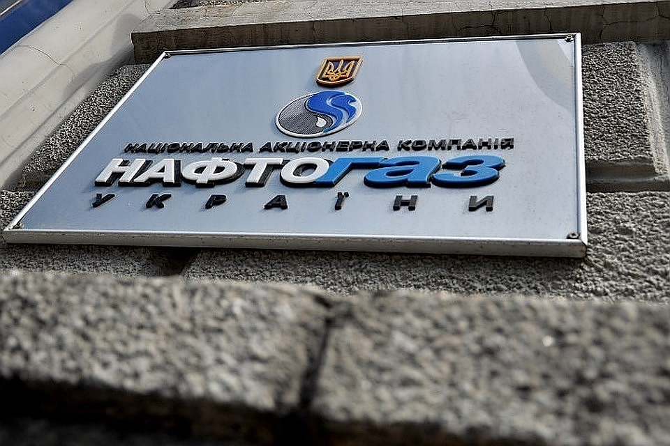 Нафтогаз: Cуд арестовал голландские активы Газпрома для выплаты 2,6 млрд долларов
