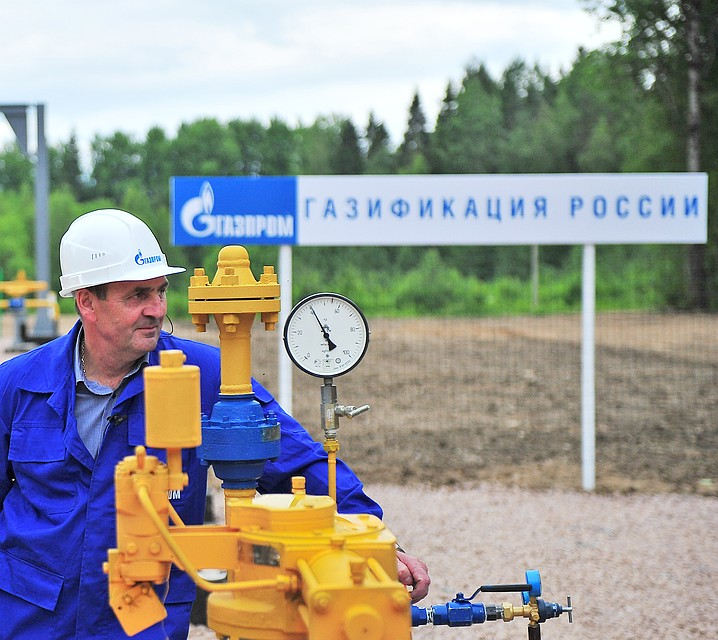 В 2018г. «Газпром» направит нагазификацию Ленобласти 1,1 млрд руб.