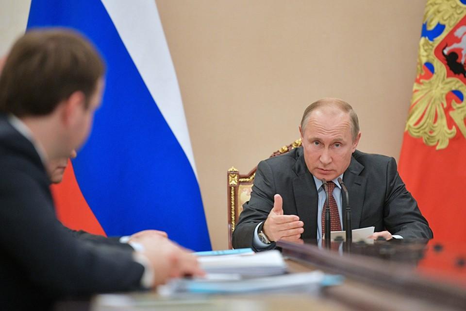 ЧМсломал для иностранцев стереотипы о Российской Федерации — Путин