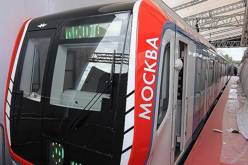 Навыходные в российской столице закроют вестибюли четырёх станций метро
