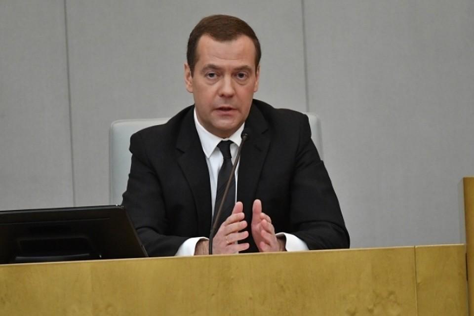 Медведев: через два года появится специальный канал для школьников