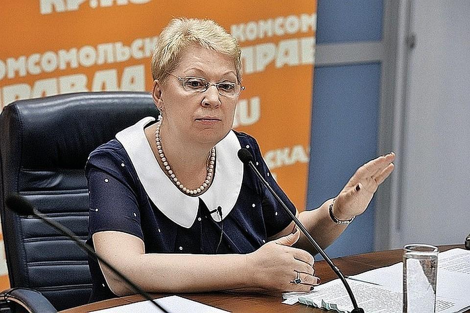 Васильева поведала о воздействии технологий наобразование