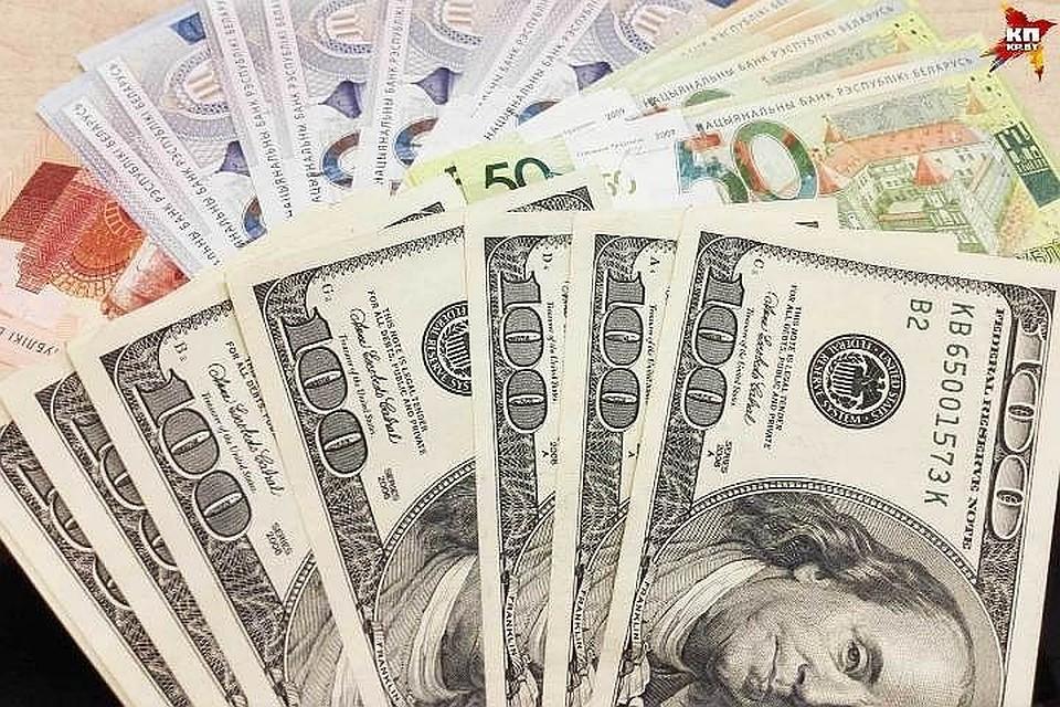Евро резко подорожал впервые мин. торгов 16июля— Биржа