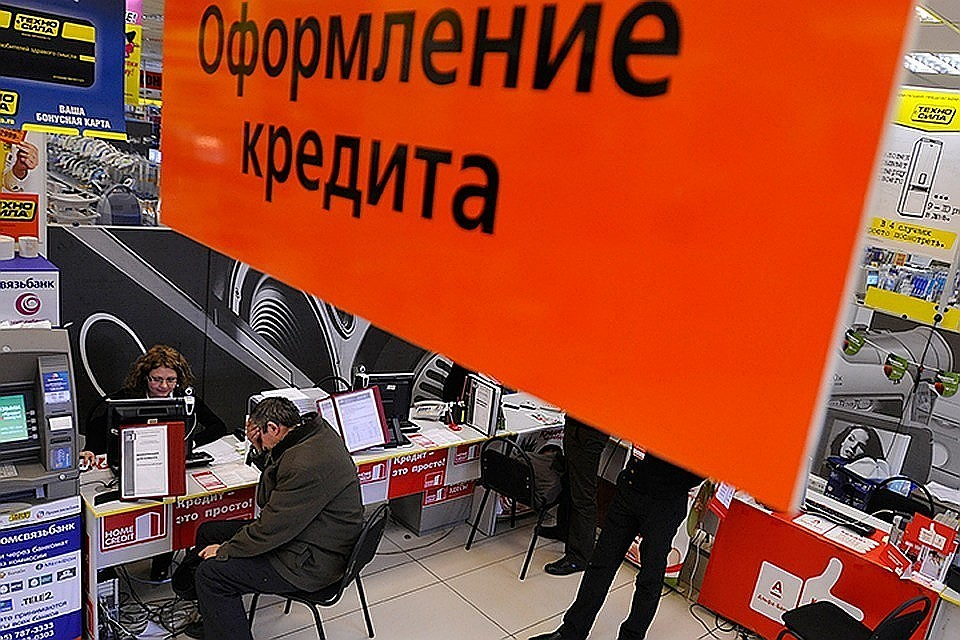 Русские банки заработали накредитах рекордные 800 млрд