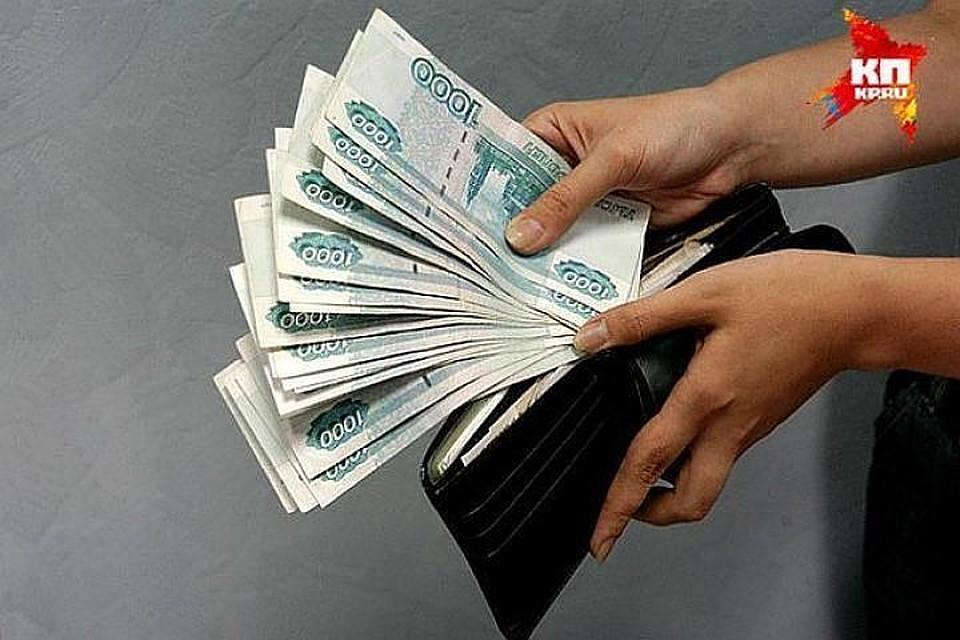 ВСмольном назвали среднюю заработную плату петербуржцев