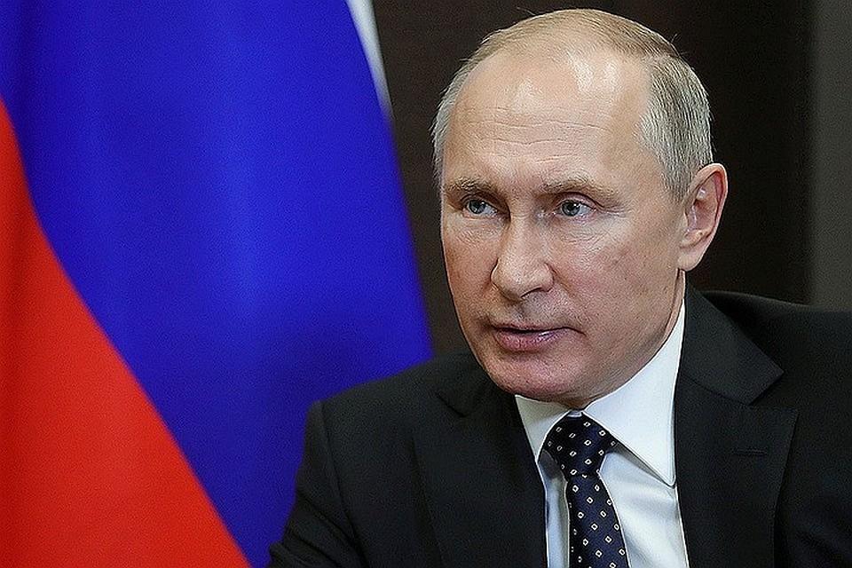 Телеобращение В.Путина повопросу изменений пенсионной системы выйдет всреду в12
