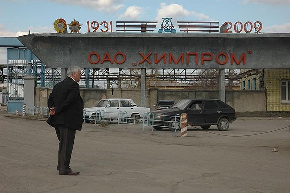 Волгоградский химзавод будет выпускать неменее млн тонн метанола вгод