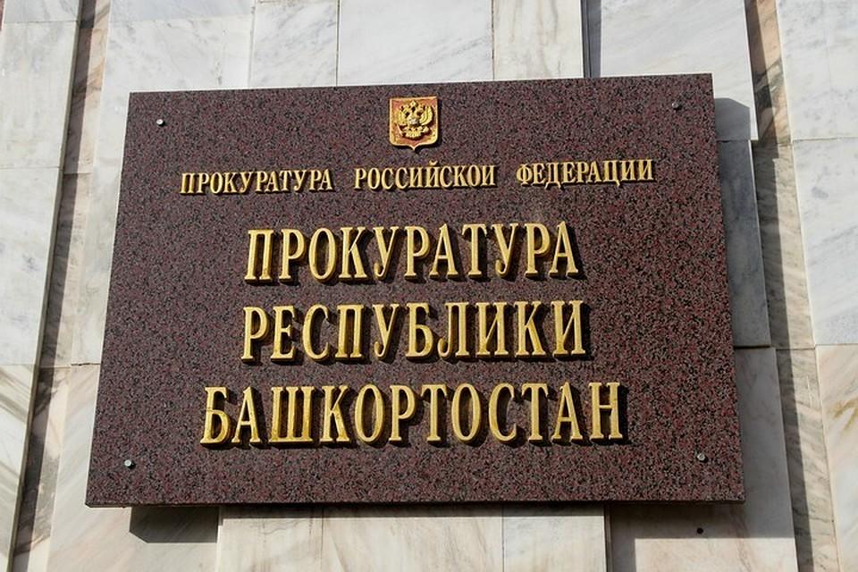 ВБашкирии ребенку отказывались выдавать питание илекарства
