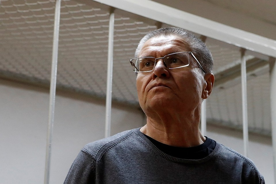 Суд снял арест сосчета Улюкаева для взыскания 125 млн  руб.  штрафа