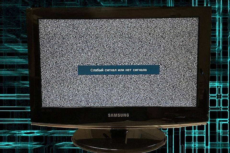 Миллионы жителей  РФ  могут остаться без телевидения вновом году