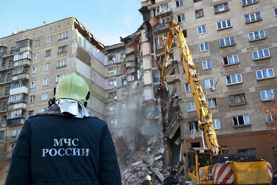 Под завалами погибли 39 человек