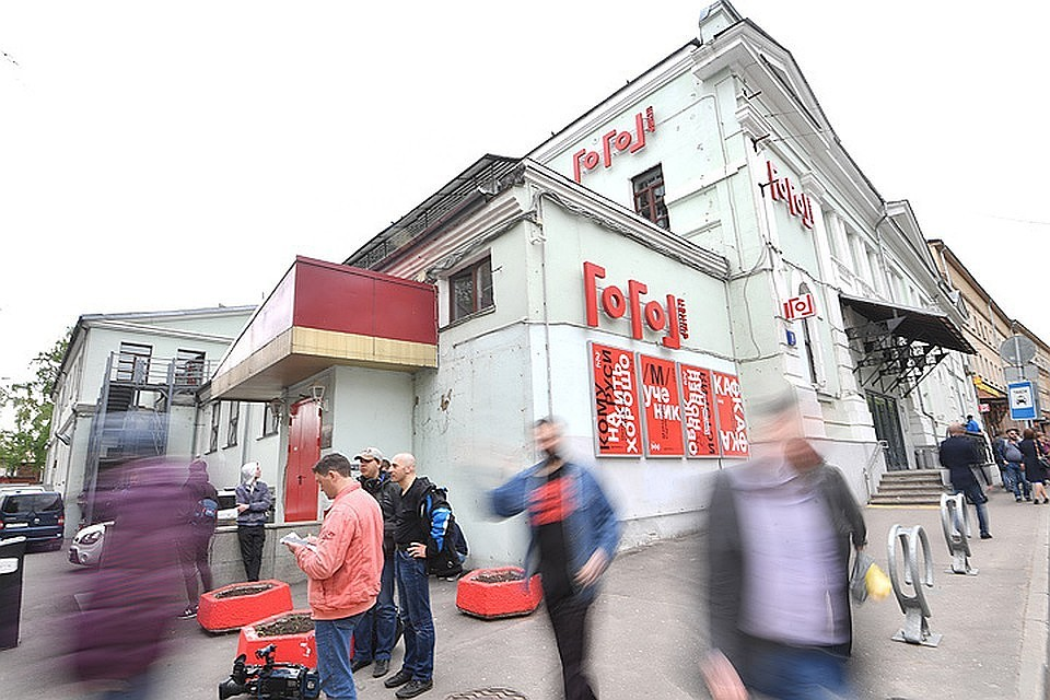 Артист разбил голову в«Гоголь-центре» ипопал в поликлинику
