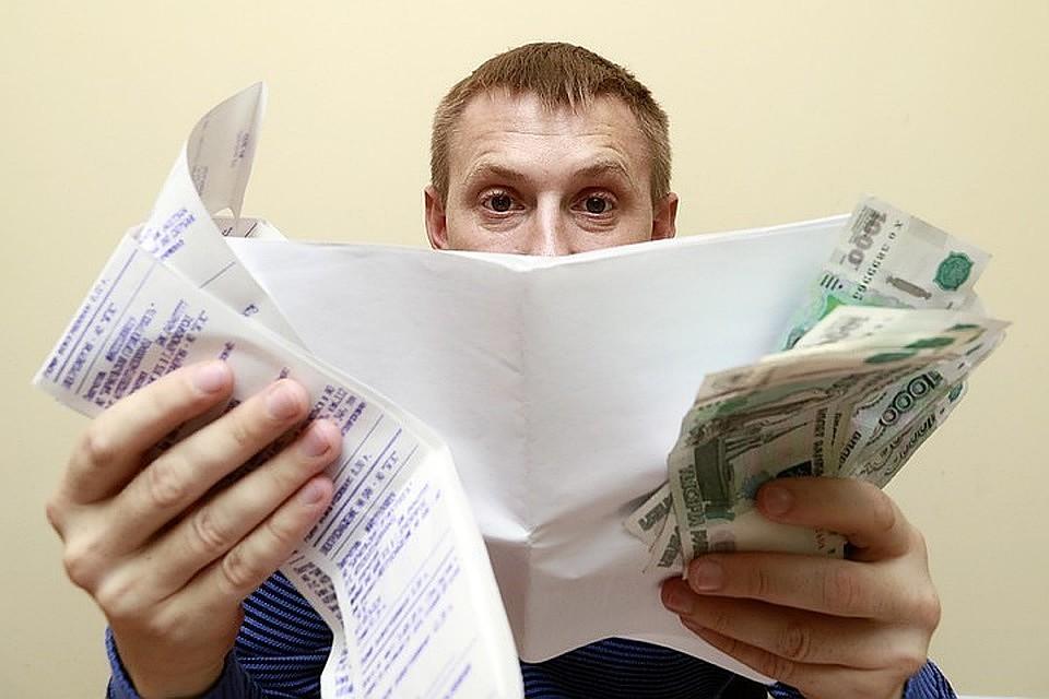 Сенаторы посоветовали  списывать просроченные долги граждан России  зауслуги ЖКХ