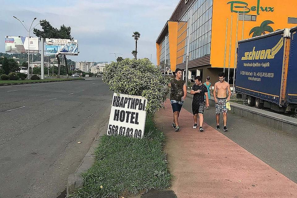 Грузинские отели в курортных городах остаются полупустыми