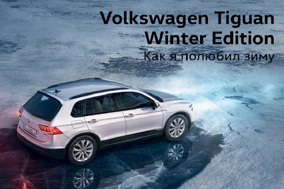 Стали известны новые цены на Volkswagen в России с 1 января