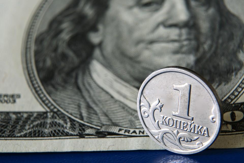Биржевой курс евро поднялся выше 87 руб. впервый раз с1апреля