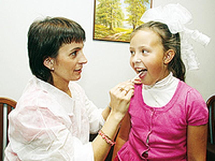 Стационары при больнице москва