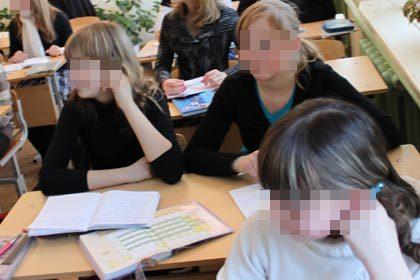 две учительницы в новоуральске видео