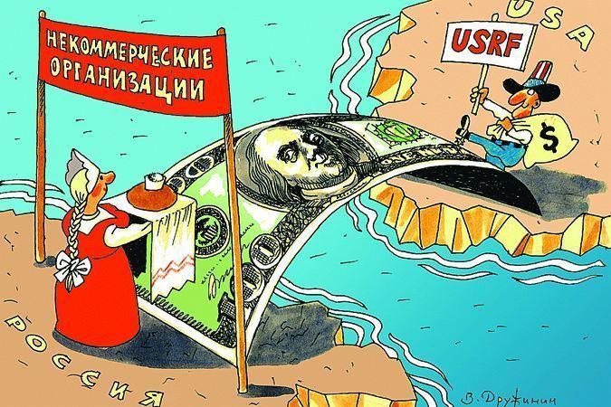 Американские фонды и не думают сворачивать свои программы в России