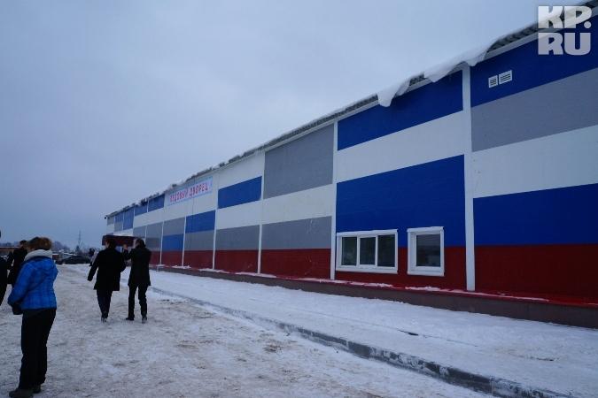 В Вологде появился ледовый дворец