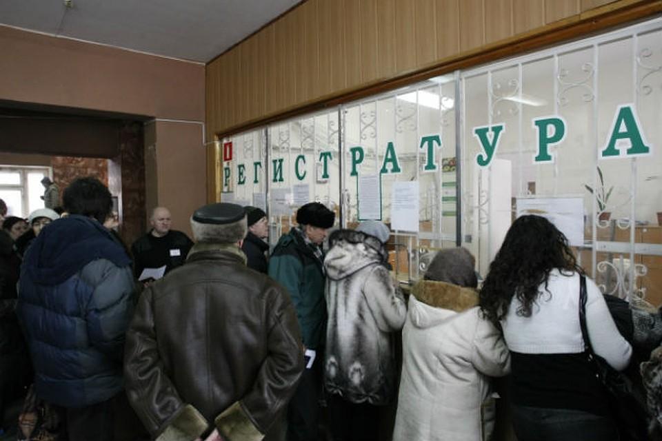 Детская поликлиника 45 ростов-на-дону коммунистический запись