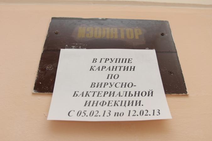Городская поликлиника пушкино московский проспект