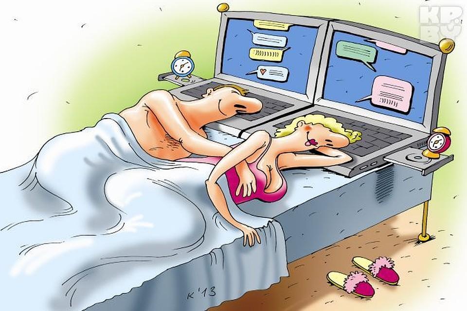 на сайтах знакомств сидят неудачники