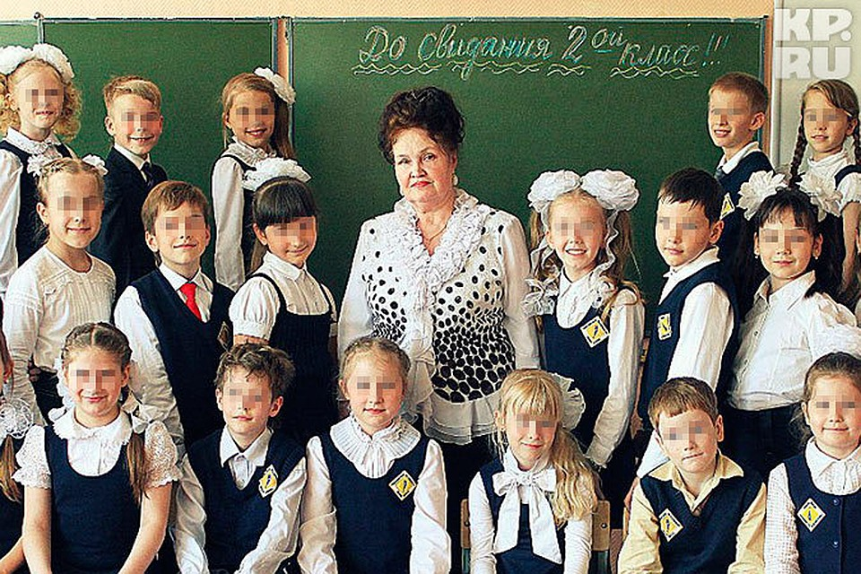 Гимназия 70 екатеринбург фото