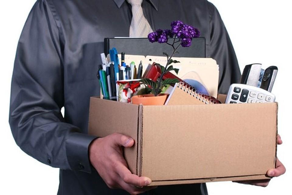 Как уволиться с работы если заключен контракт причины