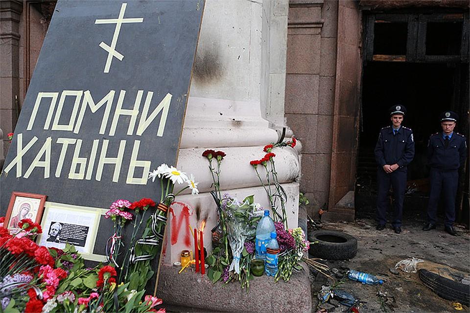 Мемориал жертвам пожара у здания Дома профсоюзов в Одессе