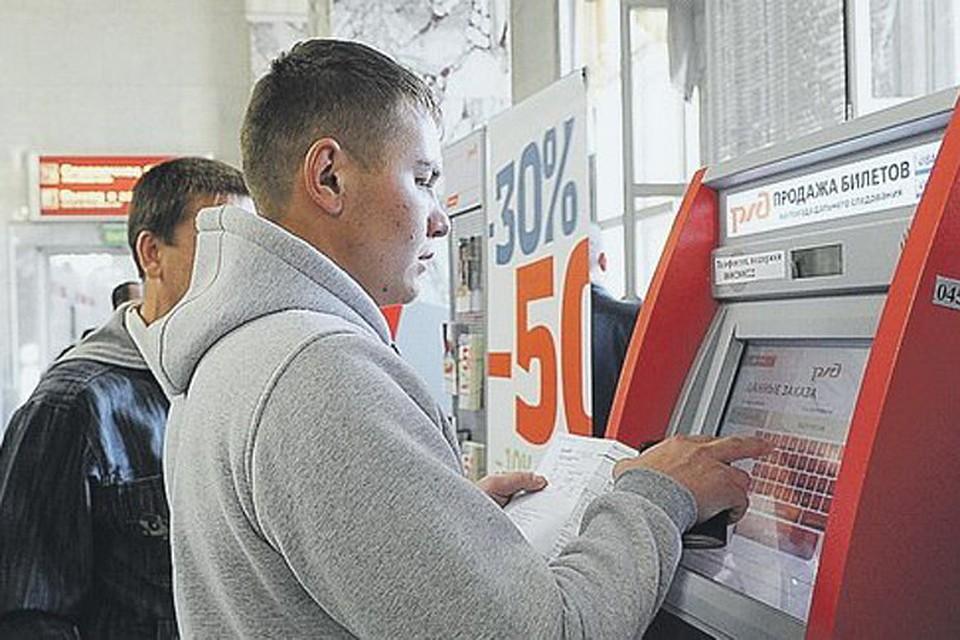 Компании в стерлитамаке которые могут вернуть деньги от древпрома