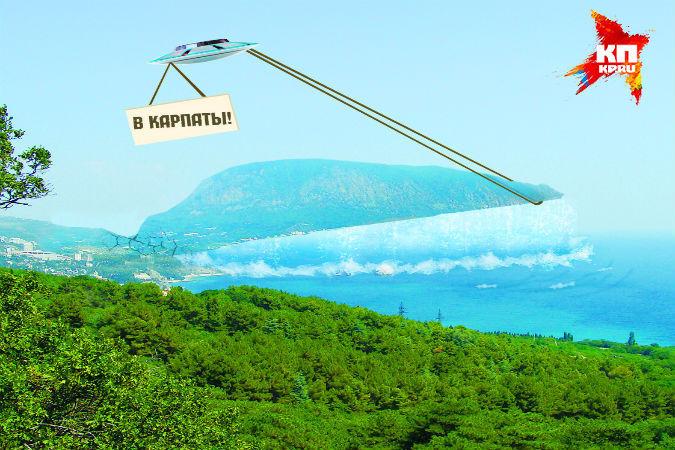 """Именно так себе представляют украинцы """"переезд"""" лагеря """"Артек""""?"""