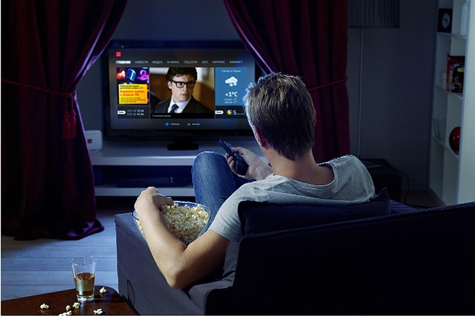 Онлайн телевидение через интернет