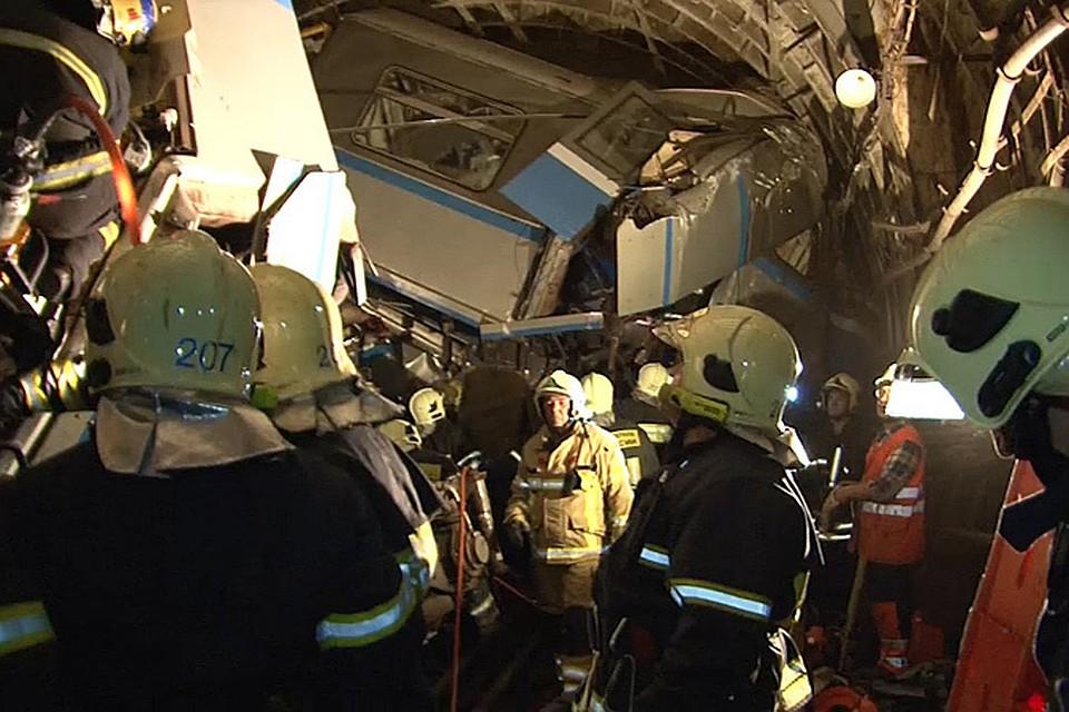 Так что же все-таки произошло в тоннеле в то злополучное утро вторника?