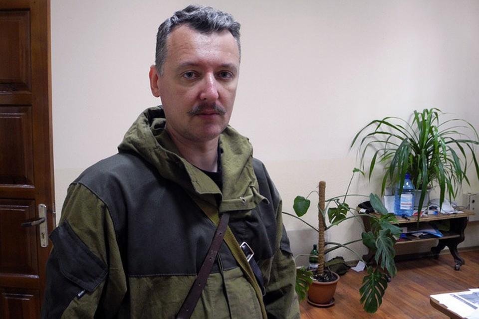 Игорь Иванович очень много сделал для создания армии Донецкой народной республики