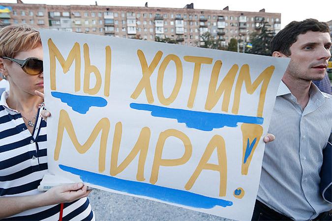 Митинг в Мариуполе. Местным жителям возвращение войны в город не нужно...