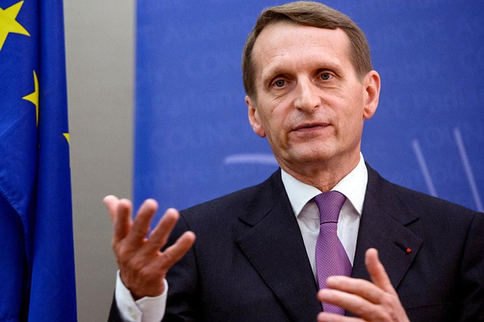 Спикер Госдумы Сергей Нарышкин выступил с речью на заседании Контактной группы ОБСЕ по Украине