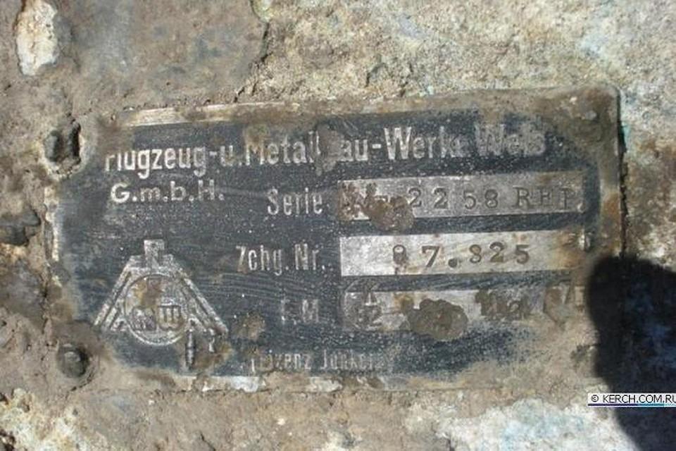 Такие самолеты участвовали в штурме Крыма предположительно в 1942 году. Фото: kerch.com.ru
