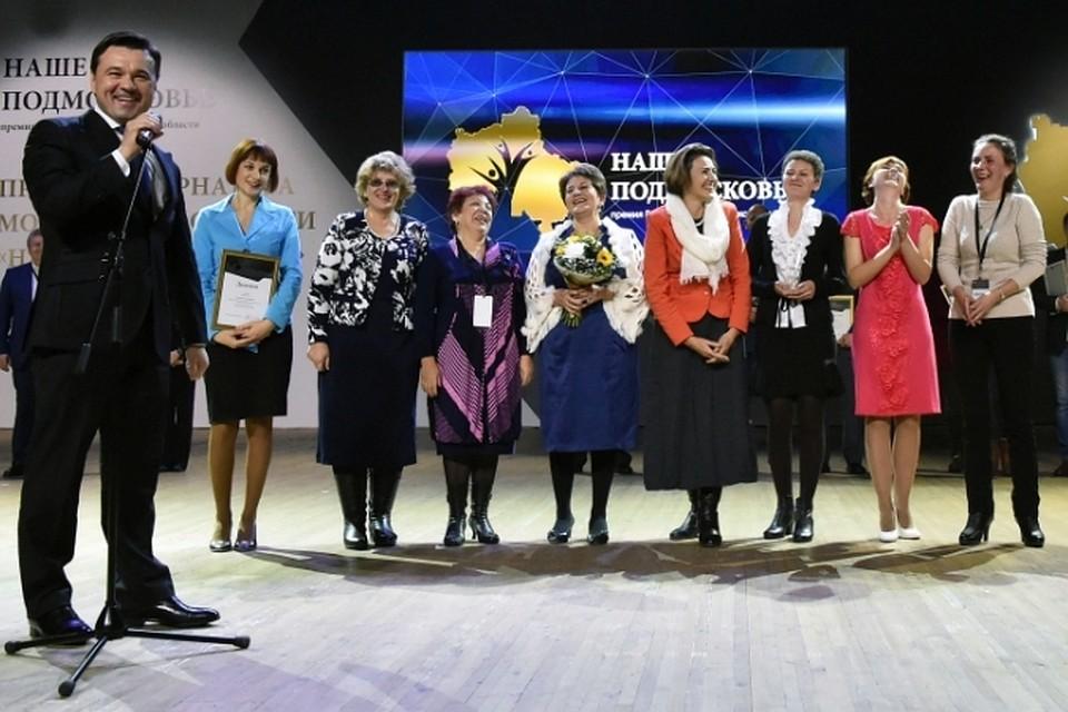 Главное управление Московской области «Государственная