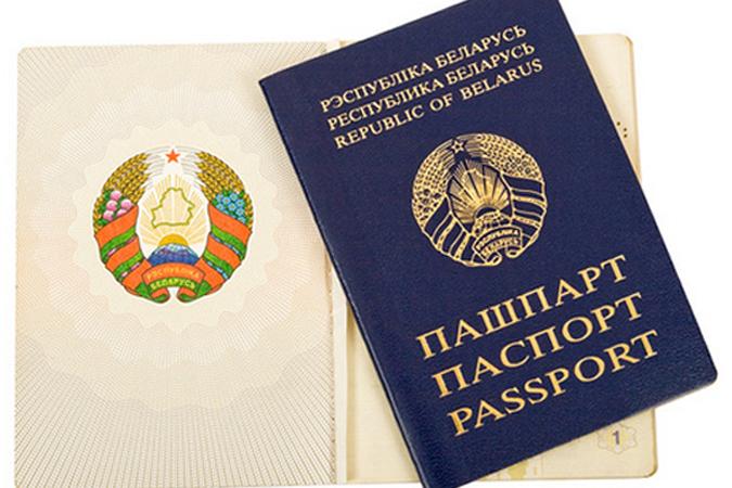 альфа банк паспорт сделки образец