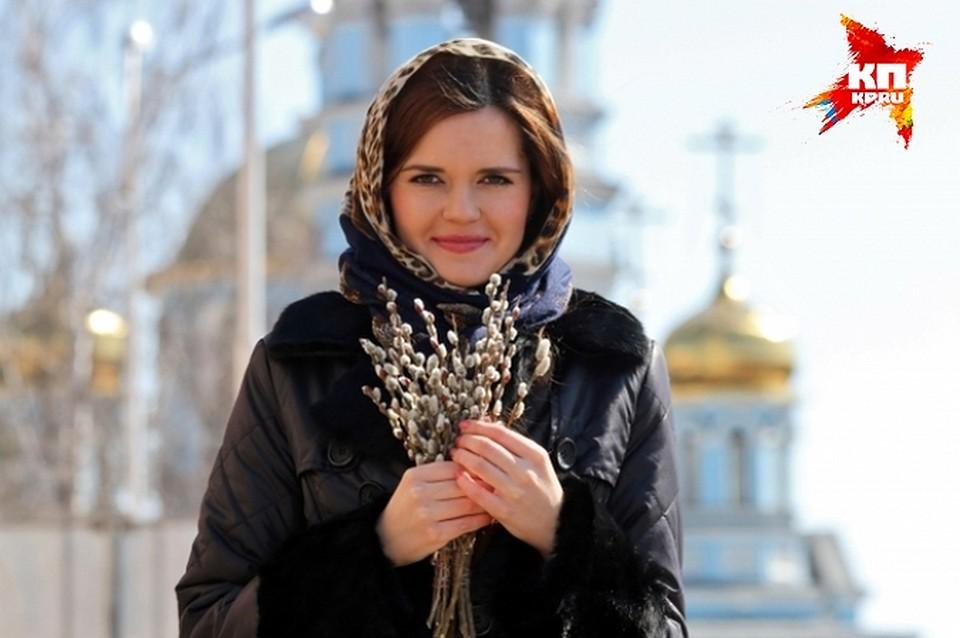 знакомства 24 православные волгоград