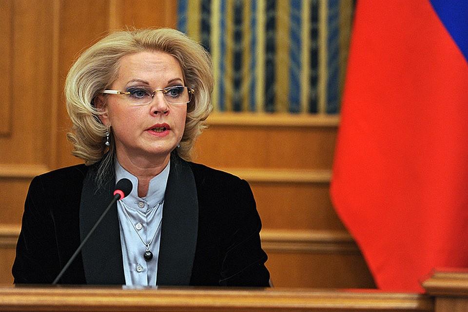 Коллегия Счетной палаты Российской Федерации под председательством Татьяны Голиковой проверила так называемую оптимизацию нескольких министерств, в том числе здравоохранения.