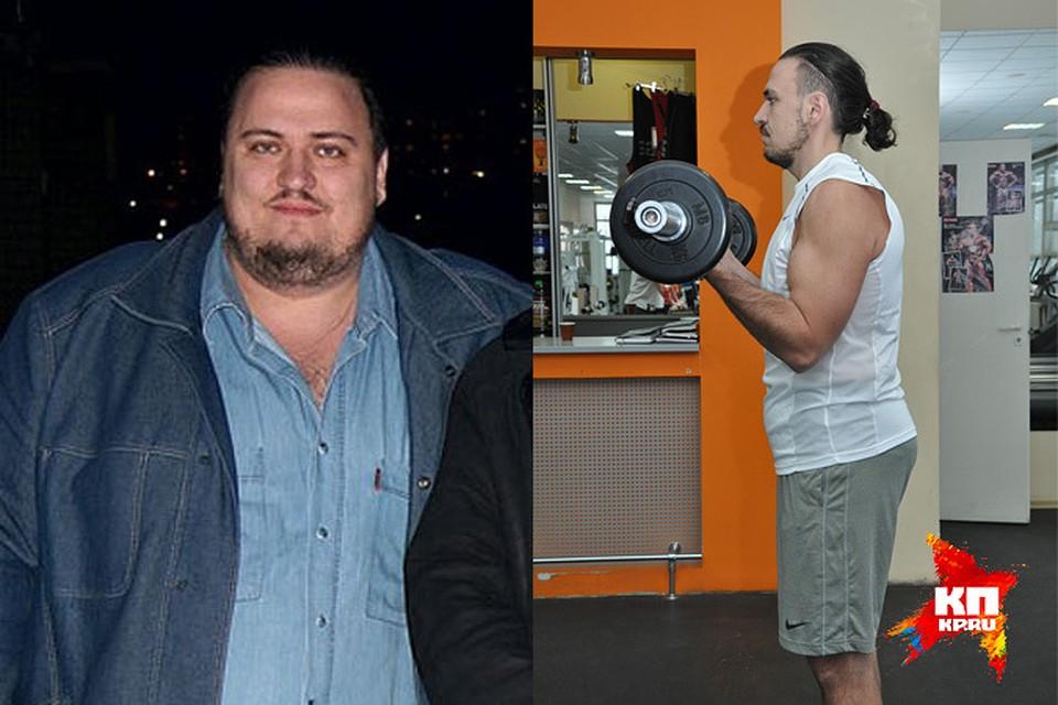 похудел за месяц на 13 кг