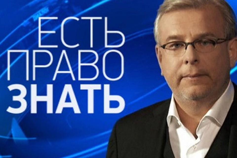 Новожёнов Лев Юрьевич  Википедия