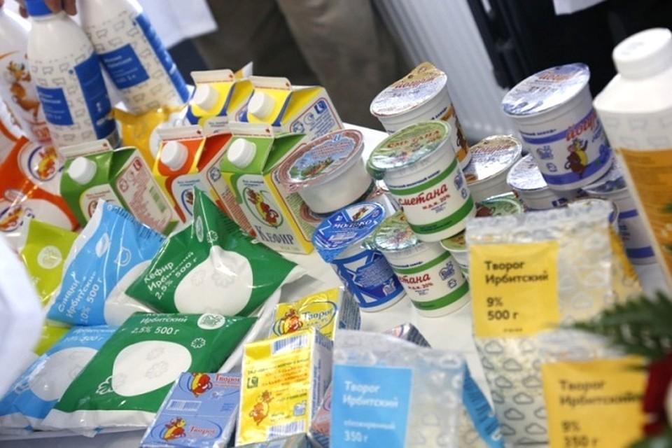 Конкурс от молочного завода