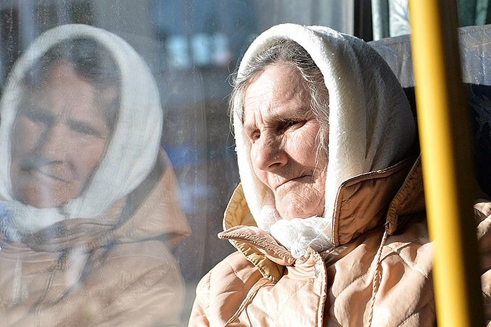 Льготы пенсионерам инвалидам в московской области
