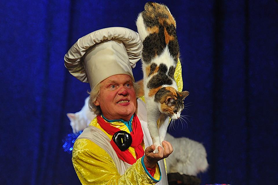 Театр кошек Куклачева  билеты в театр Куклачева
