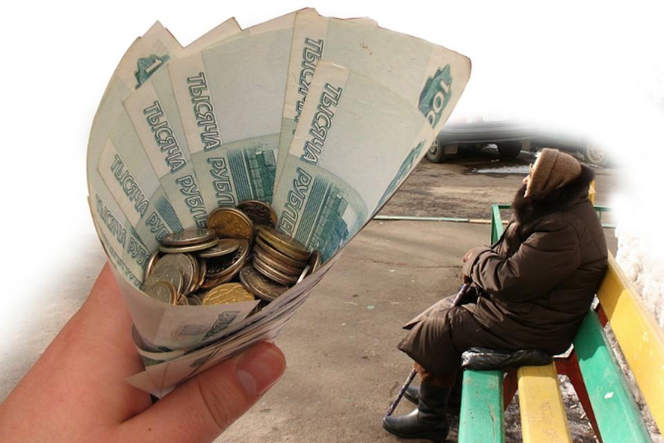 Проездные для пенсионеров н.новгород